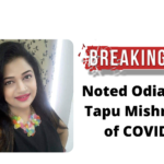 Noted Odia singer Tapu Mishra dies of COVID-19