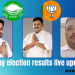 Pipili by election sixth round results live updates